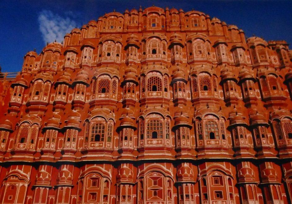 Jaipur 2