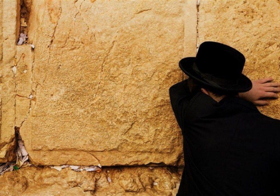 Jerusalem 1