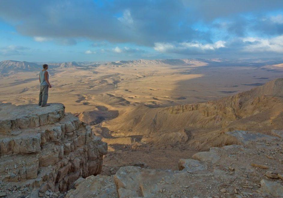 Negev – ørkenen 1